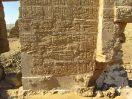 5725 - Nadura tempel binnenzijde - Kharga